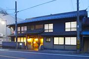 中野屋旅館(萃夢荘)